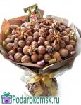 02)Букет из 4х орехов(35см)